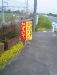 JIT516.JPG